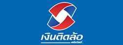 Ngern Tid Lor Company Limited