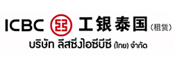 ICBC (Thai) Leasing Company Limited