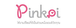 พินข่อย (ประเทศไทย) จำกัด